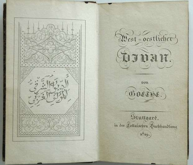 """Dva stoljeća Goetheovog """"Zapadno-istočnog divana"""": Most između Istoka i Zapada"""