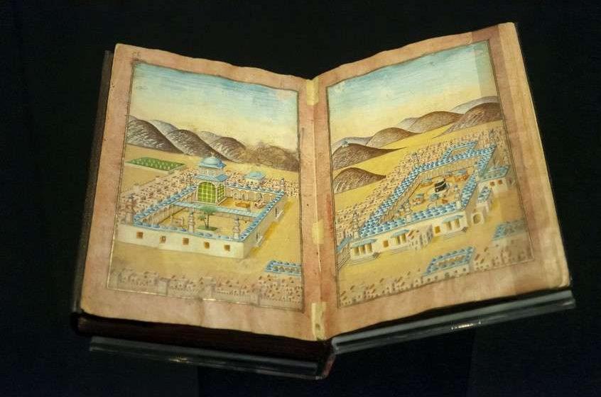 Jedinstvena riznica islamskog umjetničkog blaga
