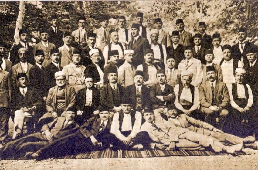 Bošnjačka politika i nacionalni razvoj do 2. svjetskog rata