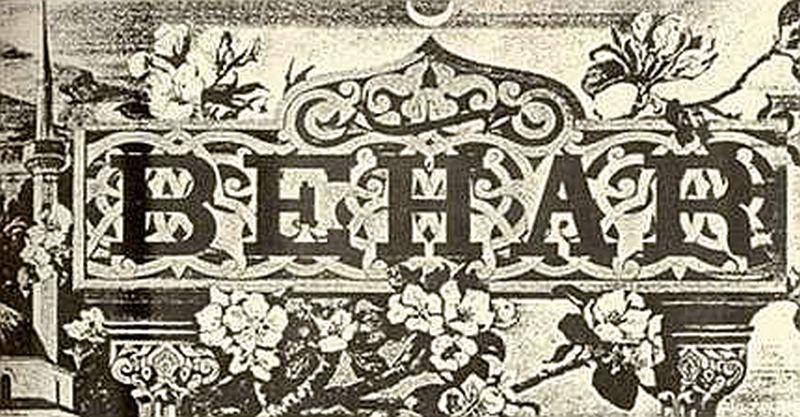 BEHAR: 120 godina od pokretanja