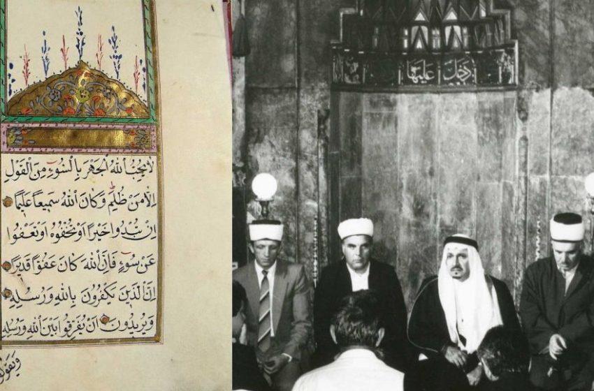 "GHB: Online izložba ""Mukabela i rukopisni džuzevi Kur'ana""."