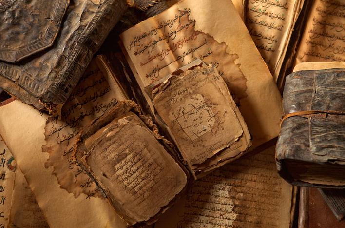 Prve muslimanske biblioteke