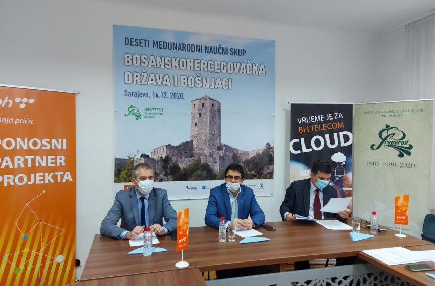"""U Sarajevu organiziran 10. međunarodni naučni skup """"Bosanskohercegovačka država i Bošnjaci"""" (VIDEO)"""