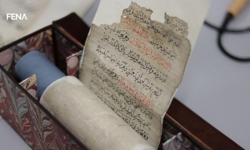 Konzervatorski odjel Gazi Husrev-begove biblioteke već deceniju spašava važne rukopise
