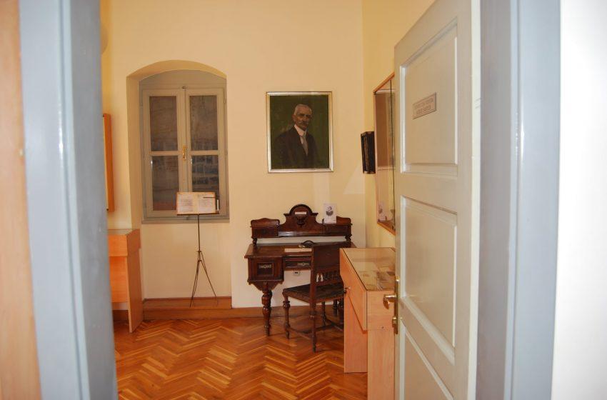 Odjeljenje književnosti Muzeja Hercegovine u Mostaru