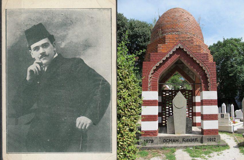 Godišnjica smrti Osmana Đikića