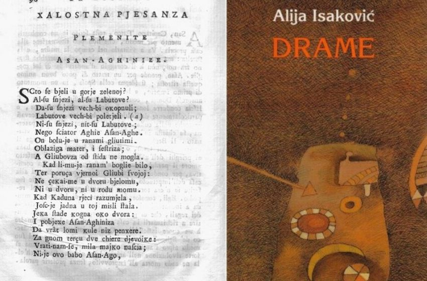 "Alija Isaković: ""Hasanaginica"""