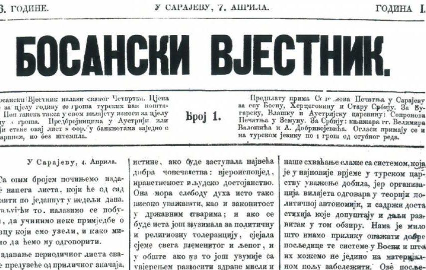 """155 godina od prvog broja lista """"Bosanski vjestnik"""""""