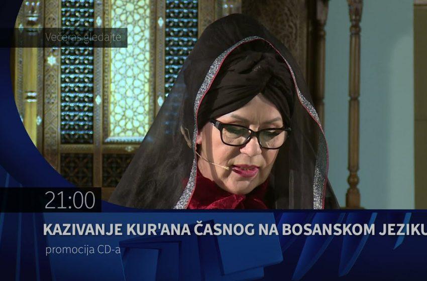 O Kur'anu Časnom na bosanskom jeziku