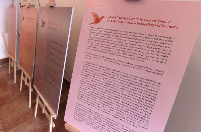 Ramazanije: Online izložba bošnjačke pobožne poezije