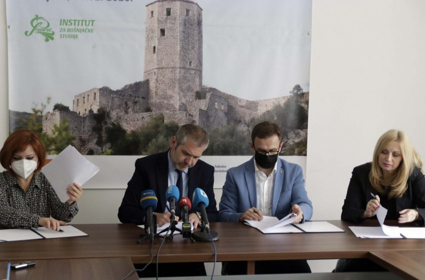 """BZK """"Preporod"""" potpisao sporazume o saradnji sa institucijama kulture"""