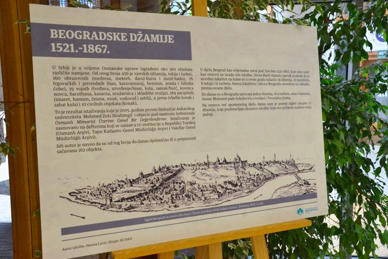 """Izložba """"Beogradske džamije 1521–1867."""""""