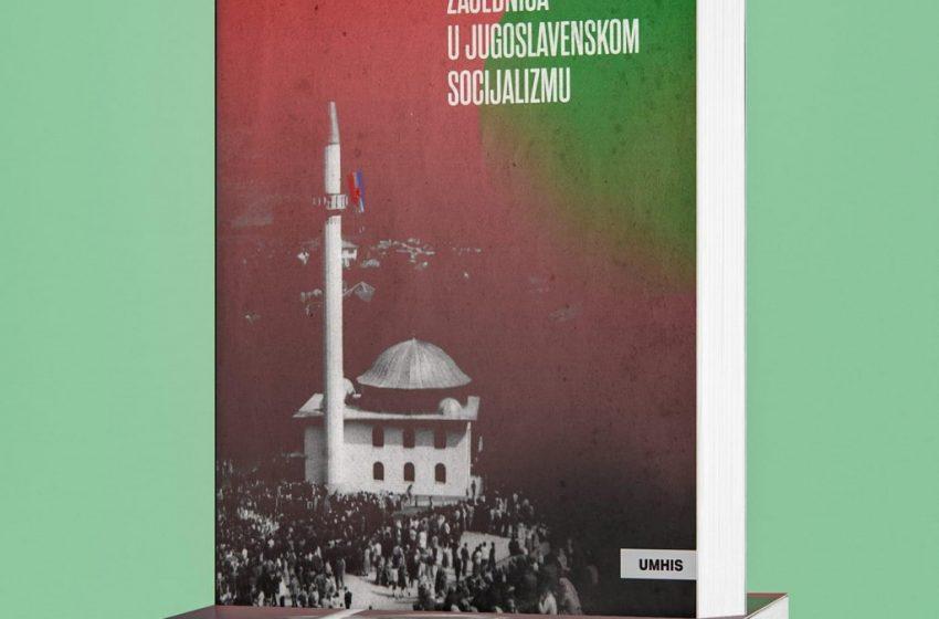 """Knjiga """"Islamska zajednica u jugoslavenskom socijalizmu"""" prof. dr. Amira Duranovića"""
