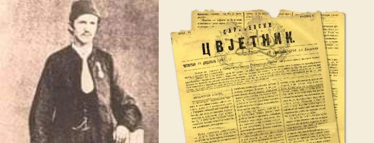 """Muris Idrizović: """"Mehmed Šakir Kurtćehajić uz stogodišnjicu 'Sarajevskog cvjetnika'"""""""