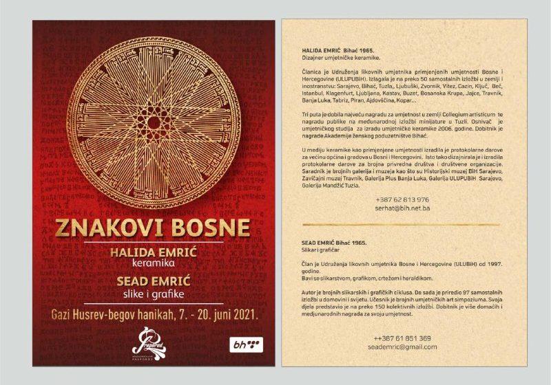 """Izložba """"Znakovi Bosne"""" (7 – 20. juni 2021)"""