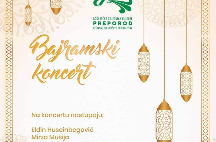 "Bajramski koncert u Mostaru povodom manifestacije ""Dani Preporoda"""