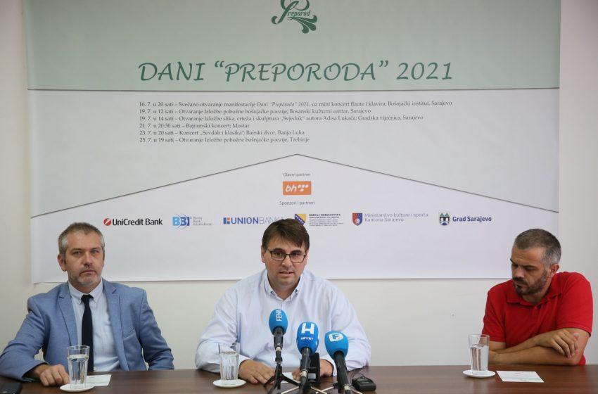 """Manifestacija """"Dani Preporoda"""" u nekoliko bosanskohercegovačkih gradova"""
