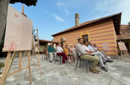 """BZK """"Preporod"""" – Regionalno društvo Hercegovina u Trebinju održalo izložbu bošnjačke pobožne poezije"""