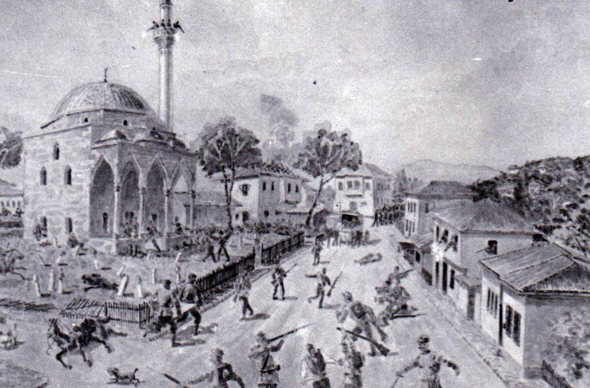 Austrougarska okupacija Sarajeva 19. augusta 1878. godine