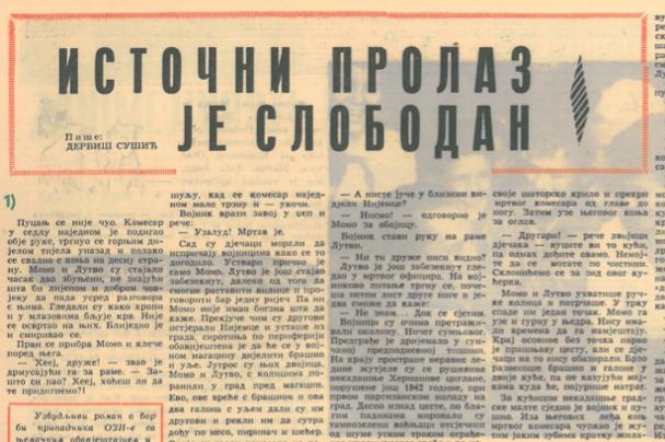 """Poetika socrealizma u akcionom romanu za djecu i omladinu """"Istočni prolaz je slobodan"""" (1960) Derviša Sušića"""