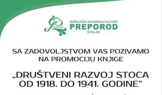 """Predstavljanje knjige """"Društveni razvoj Stoca od 1918. do 1941. godine""""autora Zlatka Hadžiomerovića u Stocu"""