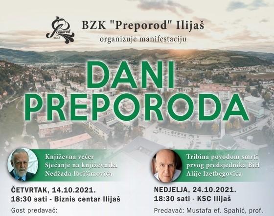 """Manifestacija """"Dani Preporoda"""" u Ilijašu"""